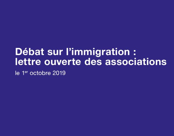 Débat sur l'immigration : lettre ouverte des associations aux parlementaires